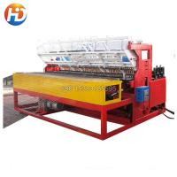 Buy cheap Welded Wire Mesh Fence Machine HD-W-2500 from wholesalers