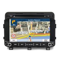 Buy cheap KIA K5 Optima 2014 Car-H ifi Entertainment System Portable Dvd Players with screens satellite navigation from wholesalers