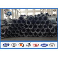 Buy cheap Straight steel power pole Round Shape 10 - 550KV , metal utility poles AAA credit rating from wholesalers