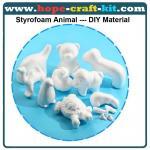 Buy cheap EPS Styrofoam Foam  Animal Fruit for Kids Hobbies DIY Material and Christmas OEM ODM Various Shapes Size STEM INNOVATION from wholesalers