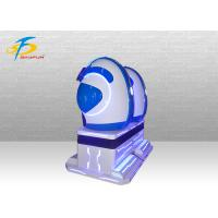 Wholesale 2 Seats 9D VR Simulator 42 Inch Touch Screen Blue Fully Immersive Electronic Play Games from china suppliers