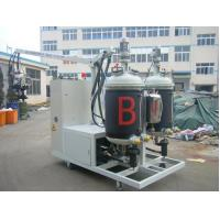 Buy cheap High resilient foam machine product