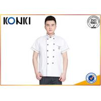 Buy cheap Custom Cotton Chef Cook Uniforms With Embroidery Logo Restaurant Uniforms Shirts from wholesalers