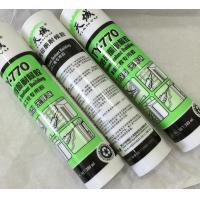 Buy cheap High - Temp Reisitance Metal Silicone Sealant For Coated Glass product