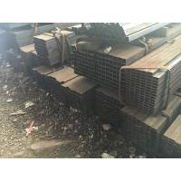 Buy cheap Drilling Hole Square and rectangular Structural Steel Tubing for Building Material from wholesalers