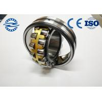 Buy cheap Directly Supply double row Spherical Roller Bearing 22310 with brass retainer For Heavy Duty And Shock Loads from wholesalers