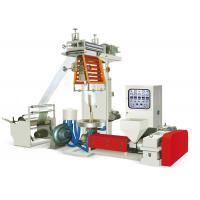 Buy cheap HDPE LDPE Plastic Bag Mini Pe Film Blowing Machine Max Extrusion Output 40-50kg/H from wholesalers