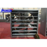 Buy cheap China Centrifugal Shutter Exhaust Fan from wholesalers