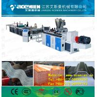 Buy cheap Synthetic resin roof tile machine from wholesalers
