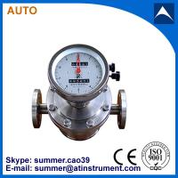 Buy cheap Fuel Flow Meter/bulk flow meter/oil flow meter with reasonable price from wholesalers