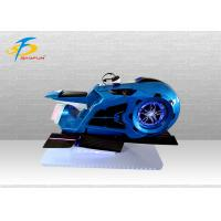 Buy cheap Theme Park VR Motorcycle Driving Simulator Wirh  Sheet Metal And Fiberglass Material from wholesalers