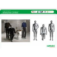 Buy cheap Adjustable Dress Form Mannequins Full Body Muscles Male For Singer from wholesalers