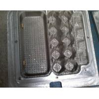 Buy cheap Customized Aluminium Egg Carton Mold For Egg Box / Carton Making Machine from wholesalers