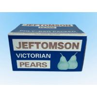 Buy cheap Apple Box/Boxes/Fruit Carton Boxes For Sale from wholesalers