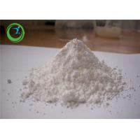 Buy cheap Medical Supply Local Anesthetic Lidocaine Pain Killer Drugs White Crytalline Powder from wholesalers