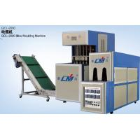 Buy cheap Pet Semi-automatic Stretch Blow Moulding Machine (QCL-2000) from wholesalers