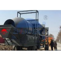 Wholesale Transportation Mixer JZM500 25m3/H Mobile Concrete Batching Plant from china suppliers