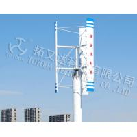 5kw vertical axis wind turbine for sale  TYD-WT-5000 Manufactures