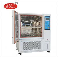 Buy cheap Elegant Pharmaceutical Test Chamber / Constant Temperature Chamber with Warning System from wholesalers