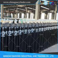 Wholesale China 150bar seamless steel air cylinder from china suppliers