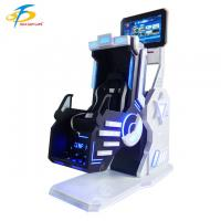 Wholesale Cool Virtual Reality Chair Business , VR Motion Simulator Chair 3000 W from china suppliers