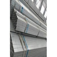 Buy cheap hot dipped Galvanized Steel Square Tubing / Pipe , Length 2 - 12m from wholesalers