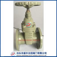 China non-rising stem ductile iron gate valve Made In China on sale