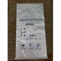 Buy cheap HPMC hydroxy propyl methyl cellulose from wholesalers