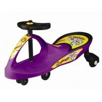 Buy cheap wiggle plasma car from wholesalers