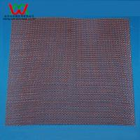 Buy cheap #16 copper RFI shielding mesh fabric(ISO9001:2000) from wholesalers