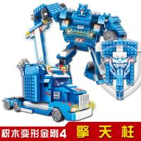 Buy cheap LEGAO model children to hold the assembly transformers prime educational building blocks from wholesalers