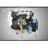 Buy cheap Yangdong Stable Diesel Engine Widely Applied Powerful Engine Alternator Wholesale Customized15-36kw/1500-3200 YND1485 from wholesalers