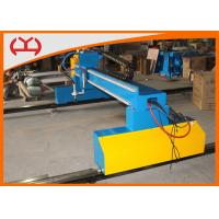 Buy cheap Dragon Type Automated Plasma Cutter / CNC Oxygen Cutting Machine 1500W from wholesalers