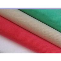 Buy cheap Non-woven fabric OEM&ODM factory in China product