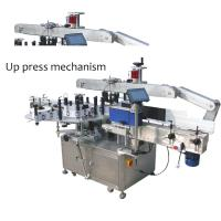 Buy cheap Self adhesive sticker labelling machine cups labeling machine well known main converter from wholesalers