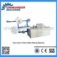 Buy cheap Non-woven Fabric Mask Making Machine from wholesalers