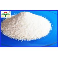 Buy cheap Stabilizing Agents In Food Grade CMC 90% - 95% Purity ISO Approval from wholesalers