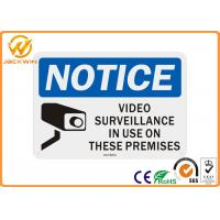 Buy cheap Notice Rectangle Aluminum Video Surveillance Sign Cctv Security Alert 0.4mm Thickness from wholesalers