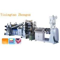 Buy cheap PVC Free Foamed Sheet Extruder/Extrusion Line from wholesalers