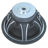Buy cheap High Roll Foam Surround Small Powered Subwoofer For Car Rubber Gasket from wholesalers