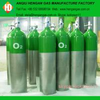 Buy cheap compressed oxygen gas from wholesalers