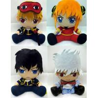 Buy cheap anime plush doll from wholesalers
