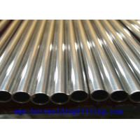 China Welded / ERW Round Nickel Alloy Tube Monel K500 / 2.4375 A210 Grade on sale