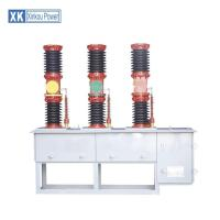 Wholesale Vcb Outdoor High Voltage Vacuum Circuit Breaker In Substation 40.5KV from china suppliers