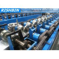 High Frequency C Z Purlin Roll Forming Machines for Steel Structure Manufactures