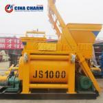 Buy cheap Building Construction Js1000 60m3/H Concrete Mixer Machine from wholesalers