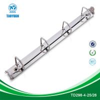 Buy cheap Ex-factory price metal 4 ring binder & O ring mechanism from wholesalers