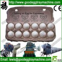 Buy cheap Coco Paper Pulp Egg Tray Machine and pulp tray machine Factory Price from wholesalers