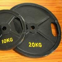 Buy cheap 20 KGS Iron Weight Plates Cast Iron Plate Material With Double Grip Handles from wholesalers