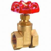 Buy cheap Brass Gate Valve with Forged Body, Available in Various Sizes, CE-certified from wholesalers